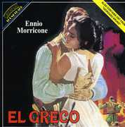 El Greco/ Bruno G. [Import]