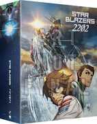 Star Blazers: Space Battleship Yamato 2202 - Part One , Nobuyoshi Habara