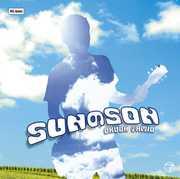 Sun No Son [Import] , Okuda Tamio