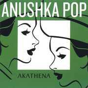 Akathena