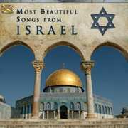 Most Beautiful Songs from Israel