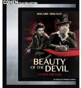 Beauty and the Devil , Gérard Philipe