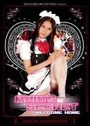 Maid's Secret: Welcome Home , Kenta Murayama