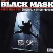 Black Mask [Import]