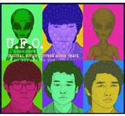 U.F.O /  O.S.T. [Import] , Various Artists