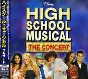 High School Musical: The Concert (Original Soundtrack) [Import]