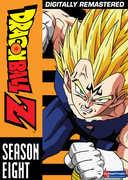 Dragon Ball Z: Season 8 , Kyle Hebert