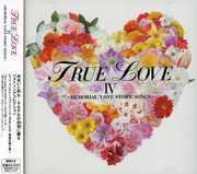 True Love, Vol. 4: Deai To Wakare [Import]