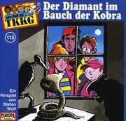 Diamant Im Bauch Der Kobra /  Various [Import] , Various Artists