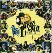 Bugsy Malone (Original Soundtrack) [Import]
