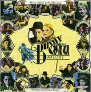 Bugsy Malone (Original Soundtrack Album) [Import]