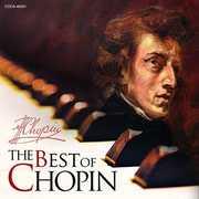 Shugyoku No Chopin Meikyoku Shuu /  Various [Import] , Various Artists