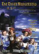 Three Musketeers [Import] , June Allyson