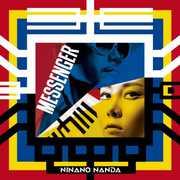 Messenger [Import] , Ninano Nanda