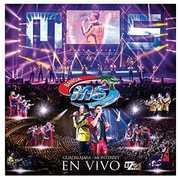 En Vivo - Guadalajara - Monterrey , Banda Sinaloense MS de Sergio Lizarraga