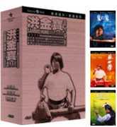 Sammo Hung Action Collection Boxset [Import]