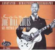 Key Postwar Cuts 1949-54 , Joe Hill Louis