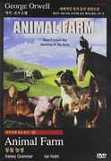 Animal Farm (1945) [Import] , Julia Louis-Dreyfus