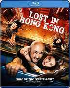 Lost in Hong Kong , Wei Zhao