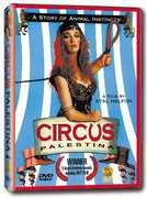 Circus Palestina , Basaam Zuamot