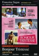 Bonjour Tristesse [Import] , Deborah Kerr