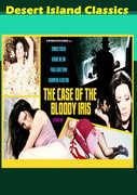 Case of the Bloody Iris , Giampiero Albertini