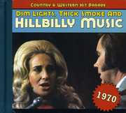 Country & Western Hit Parade 1970 , Various Artists