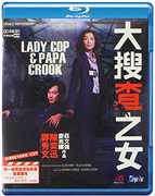 Lady Cop and Papa Crook [Import] , Michelle Ye