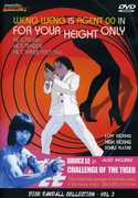 For Your Height Only /  Challenge of the Tiger , Mike Cohen