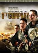 9th Company , Aleksei Chadov