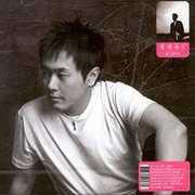 Alone [Import] , Jae Uk Jung