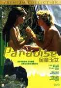 Paradise [Import] , Phoebe Cates