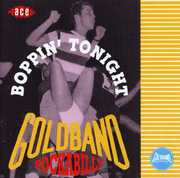 Goldband Rockabilly: Boppin Tonight /  Various [Import]