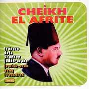 Jewish-Arab Song Treasures