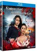 Vampire Girl Vs Frankenstein Girl: Live Action Movie , Eihi Shiina