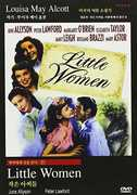 Little Women [Import] , Janet Leigh