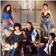 12 Memories of Love /  Various [Import] , Various Artists