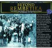 Beyond Rembetika-The Music & Dance Of The Region Of Epiris , Various Artists
