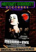 Messiah of Evil , Marianna Hill