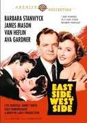 East Side, West Side , Ava Gardner