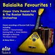 Balalaika Favorites , Osipov State Russian Folk Orchestra