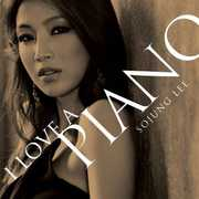 I Love a Piano [Import] , Sojung Lee