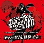 Persona Super Live P-Sound Bomb!!!! 2017 [Import] , Persona Super Live