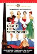 Death Of A Scoundrel , George Sanders