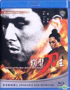 Return of the One Armed Swordsman [Import] , Jimmy Wang Yu