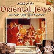 Music Of The Oriental Jews From North Africa Yemen and Bukhara