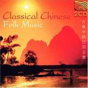 Classical Chinese Folk Music , Various Artists