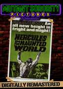 Hercules in the Haunted World , Reg Park