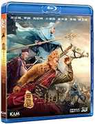 Monkey King 2 (2016) (3D) [Import]