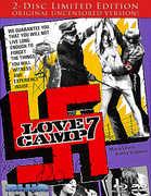 Love Camp 7 , Maria Lease